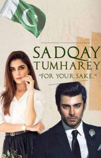 Sadkey Tumhare. (For Your Sake)